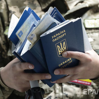 Біометричними паспортами скористалося майже 2,5 млн українців – Держприкордонслужба