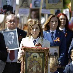 Поклонська зі скандалом повернула орден за Крим Імператорському дому