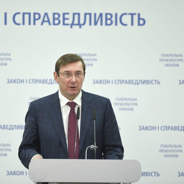 Луценко дорікнув агентам НАБУ за методи: горілка, секс, наркотики