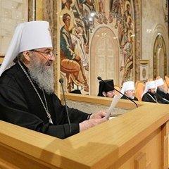 Онуфрій просить у Кирила спецстатус для УПЦ МП, аби повернути авторитет