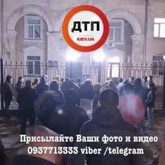У Києві під стінами МВС влаштували протест через арешт водія на єврономерах (відео)