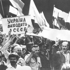 Цього дня відбувся Всеукраїнський референдум щодо незалежності України