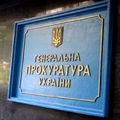 ГПУ провела обшуки в «агента Катерини» у справі про хабар