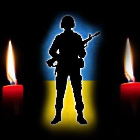 Восени в зоні АТО загинули 32 українських військових