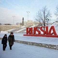 UA:Перший відмовився показувати жеребкування футбольного ЧС у Росії