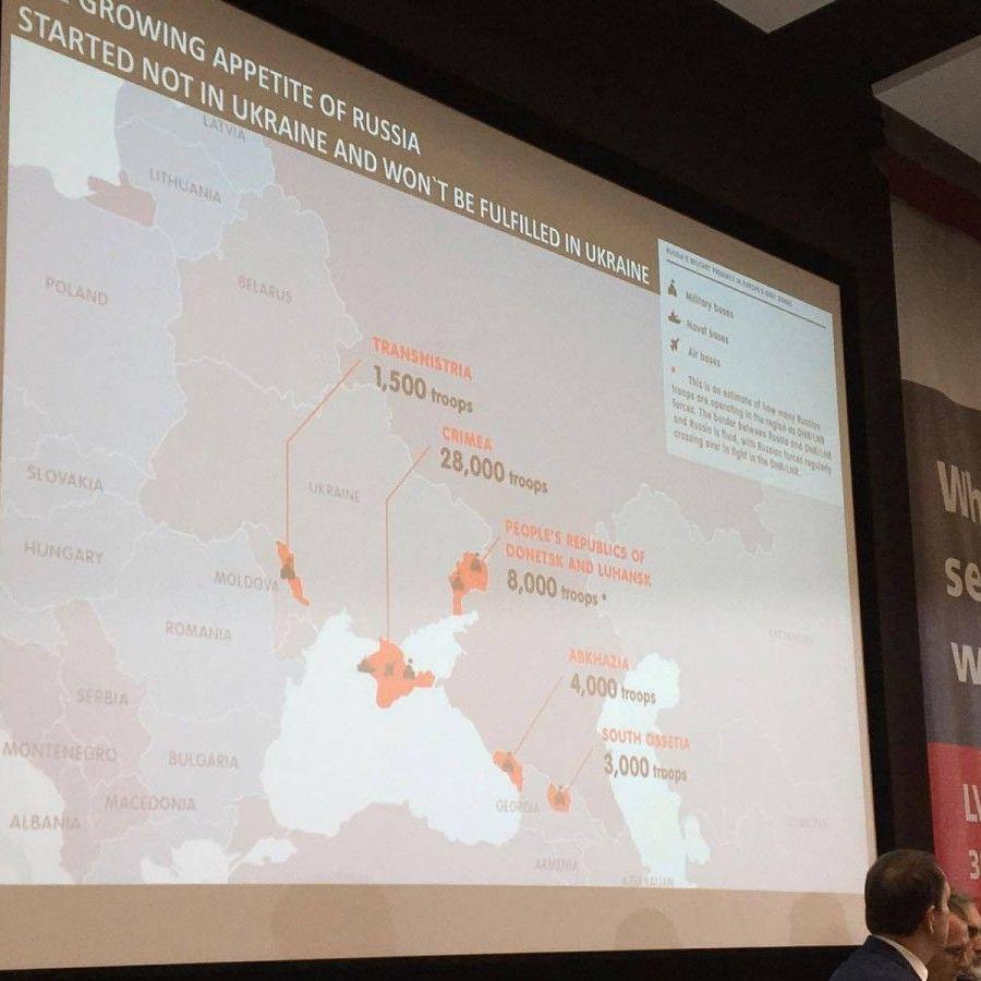 СБУ відкрила кримінальне провадження через інцидент з картою на форумі у Львові