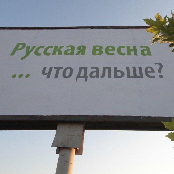 Кримські окупанти вимагатимуть від американських ЗМІ розписку про те, що вони писатимуть правду про ситуацію на півострові