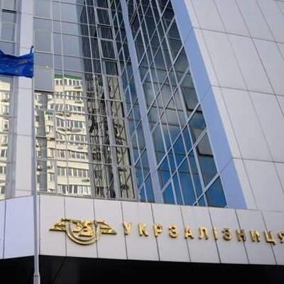 «Укрзалізниця» запустила продаж квитків на поїзди до Євросоюзу
