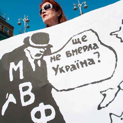 У 2017 році Україна перерахувала МВФ 1,2 млрд доларів