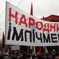 У Києві кілька тисяч українців вийшли на «Марш за імпічмент»: фото та відео мітингу