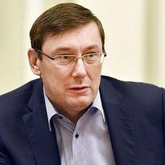 Генпрокурор Луценко оголосив НАБУ «нелегальним угрупованням»