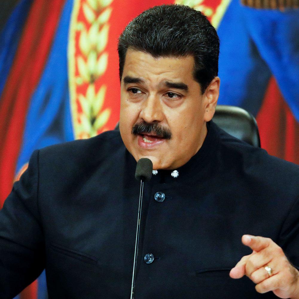 Президент Венесуели заявив про створення нової криптовалюти