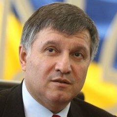 Аваков закликав припинити блокувати «Newsone»
