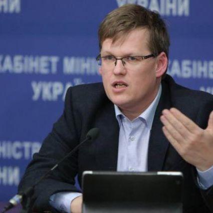 Розенко вважає, що підвищення мінімальної зарплати до 4100 грн не призведе до інфляції