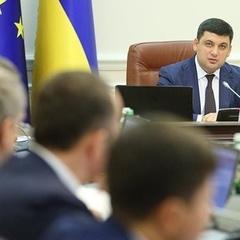 Лише 5% українців вірять в успіх реформ - опитування