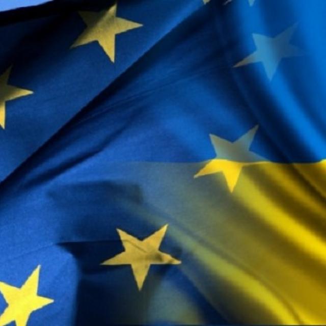 Україна за три роки отримала близько 4 млрд євро від ЄС на інфраструктуру