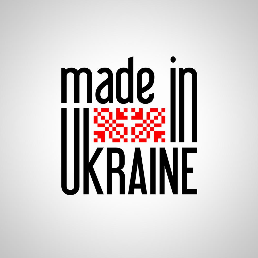МЕРТ виступає проти законопроекту «Купуй українське»