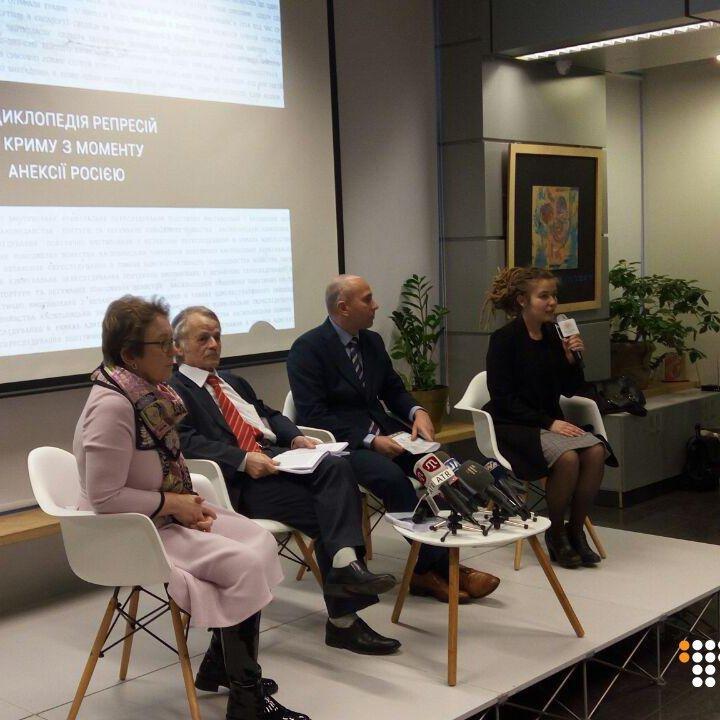 У Києві презентували дослідження про репресії в анексованому Криму