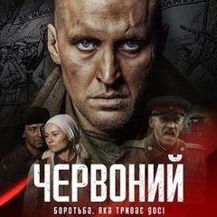 У столиці Болгарії вперше відбудуться Дні українського кіно