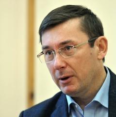Брифінг генпрокурора Юрія Луценка (онлайн)