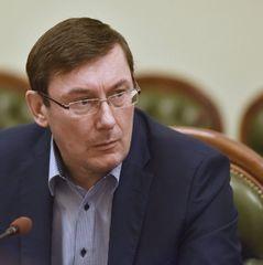 Луценко дав Саакашвілі добу