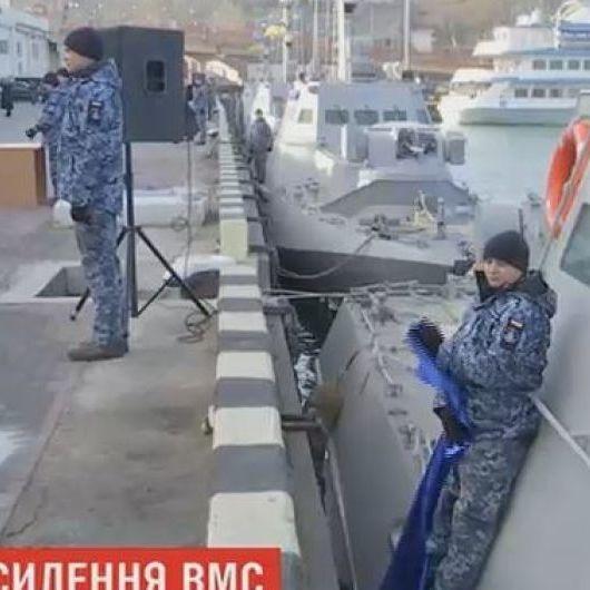 У відкрите море вирушили чотири новозбудовані українські катери (відео)