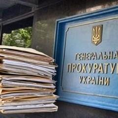 ГПУ оголосила підозру двом працівникам НАБУ