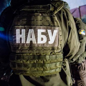 У Євросоюзі заявили, що ГПУ підриває здатність НАБУ проводити ефективні розслідування