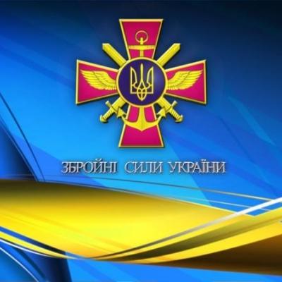 Сьогодні Україна відзначає День Збройних сил