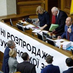 Рада продовжила мораторій на продаж сільгосп земель до 2019 року
