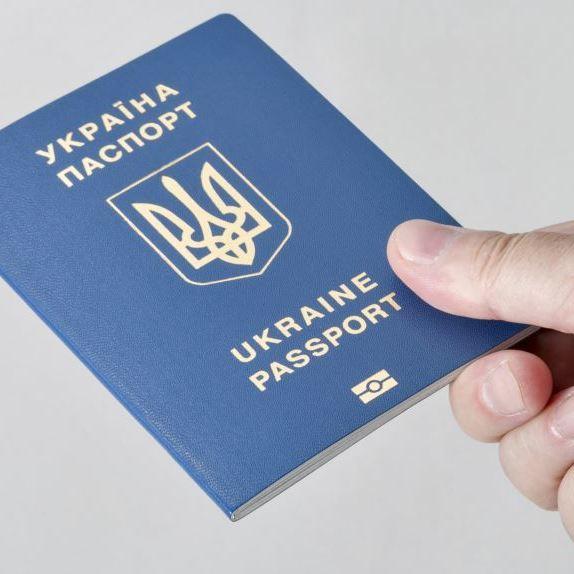 У міграційній службі розповіли скільки ще триватимуть затримки із виготовленням закордонних паспортів