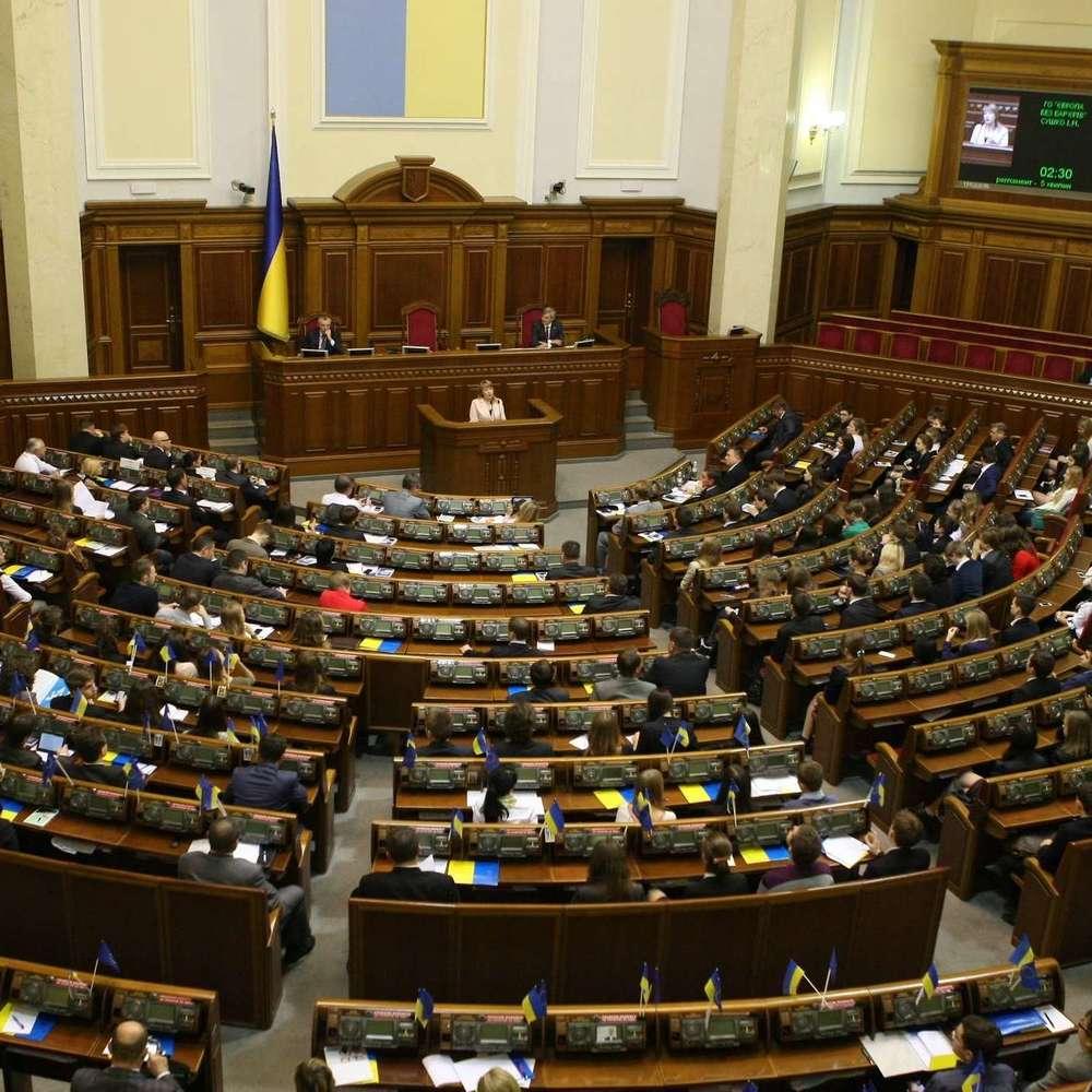 Депутати ВР підвищили собі зарплатню