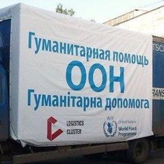 Гуманітарна допомога ООН для Донбасу повинна скласти 7 млн