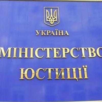 До Мінюсту без ухвали суду ввірвалися співробітники НАБУ - заст. міністра