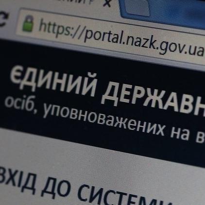 НАЗК вирішило закрити доступ НАБУ до реєстру е-декларацій