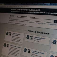 Працівникам НАБУ закрили доступ до електронних декларацій посадовців
