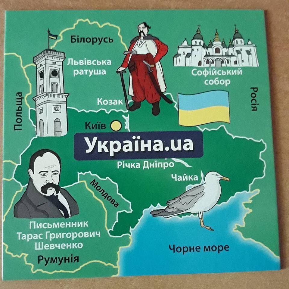 В Україні продають дитячу гру з картою України без Криму (фото)