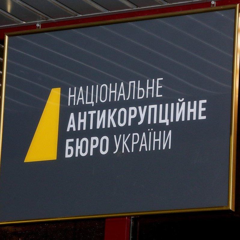 Обшуки НАБУ у будівлі Мін'юсту: Генпрокуратура порушила справу