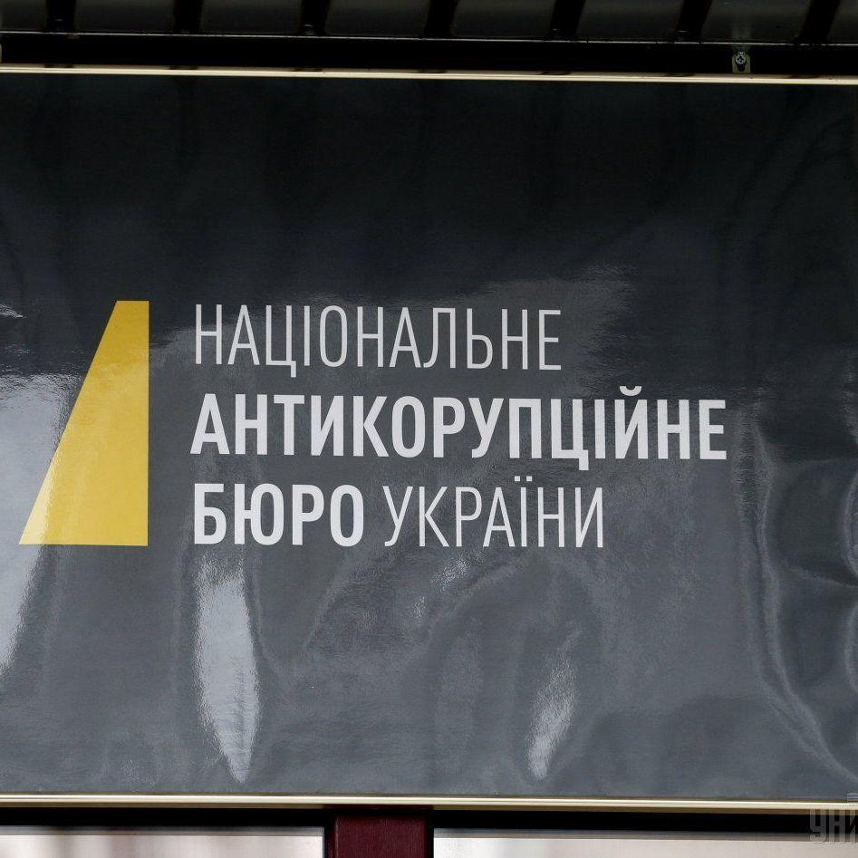 В НАБУ опублікували відео обшуку в Мін'юсті