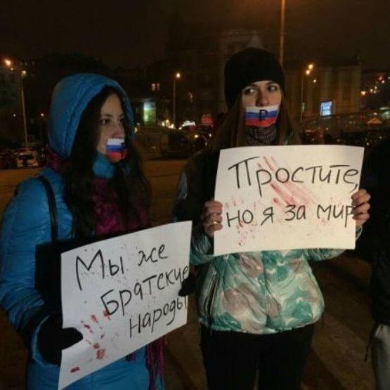 В Києві проходить акція проти українських артистів-гастролерів в РФ (фото)