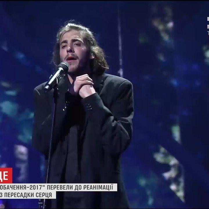 Переможцю «Євробачення-2017» пересадили серце