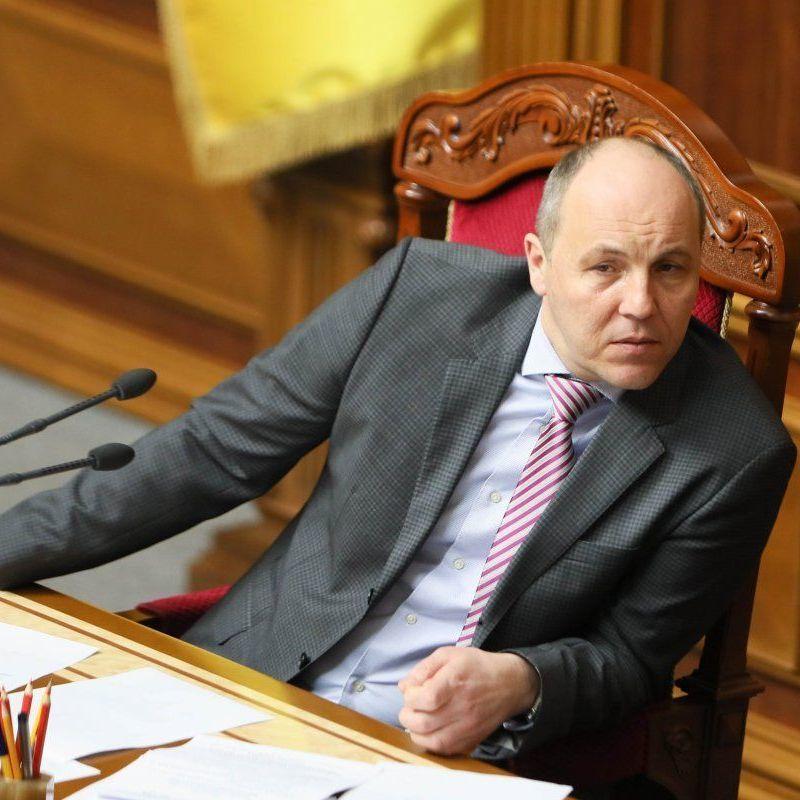 ВР виділить два дні на розгляд законопроекту про деокупацію Донбасу - Парубій