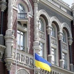 Нацбанк підрахував втрати від блокади окупованого Донбасу