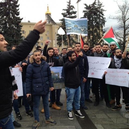 У Харкові люди вийшли на мітинг проти рішення Трампа про Єрусалим