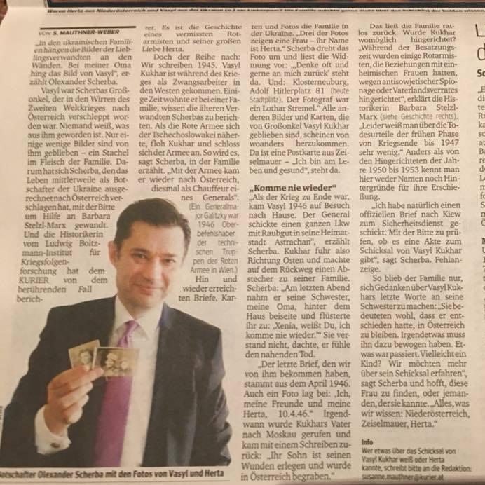 «Хто знає цю жінку?»: посол України в Австрії через місцеву газету вирішив дізнатись про долю свого діда