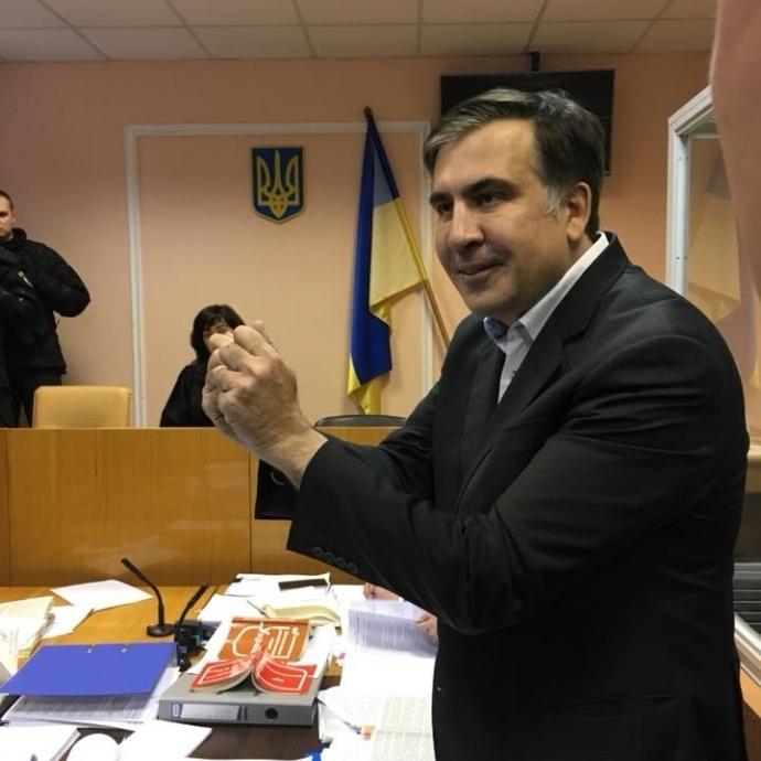 Тимошенко хоче взяти на поруки Саакашвілі