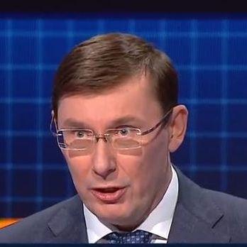 Луценко заявив про прослуховування офіцера ФСБ у справі «Саакашвілі – Курченка»
