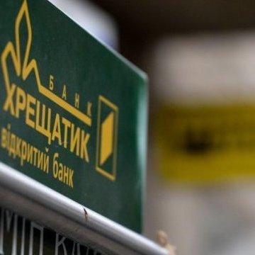 З банку Хрещатик перед банкрутством через схеми вивели десятки мільйонів доларів