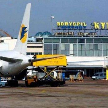 В «Борисполі» запрацює новий сервіс «Одруження в аеропорту»