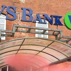 «Сбербанк» продав свою українську «доньку»: стало відоме ім'я покупця